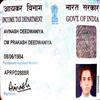 Irctc Jaipur Customer Service Care Phone Number 250074