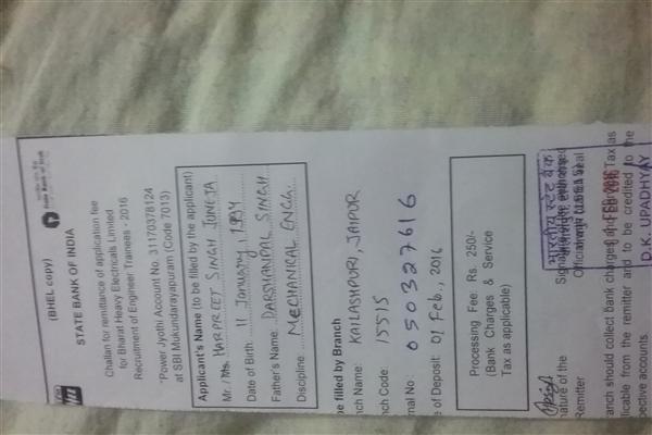 BHEL Ranipet Phone Number Customer Care Service