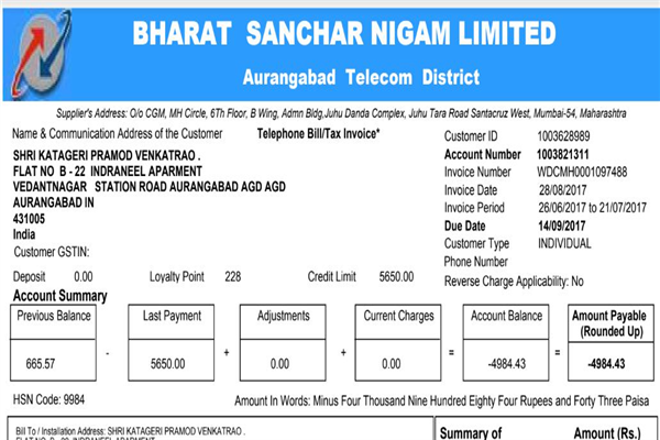 BSNL Aurangabad Phone Number Customer Care Service
