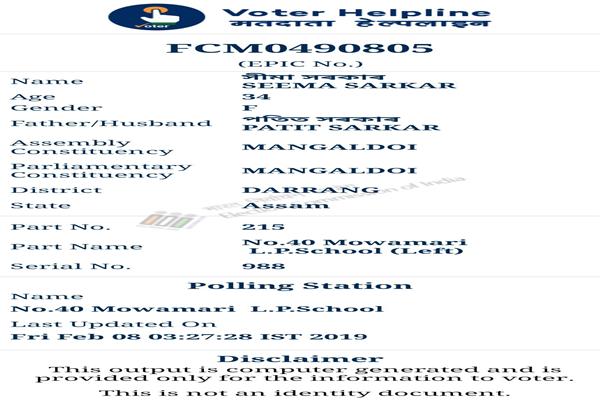 BSNL Tripura Phone Number Customer Care Service