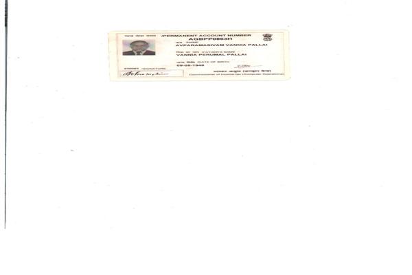 Bsnl Mumbai Phone Number Customer Care Service