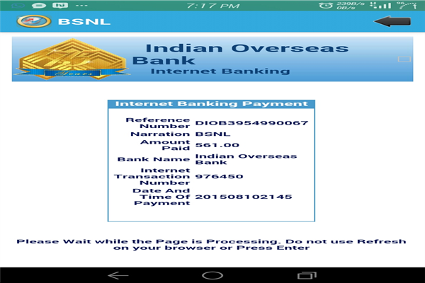 Bsnl Thanjavur Phone Number Customer Care Service