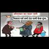 Dda Delhi Customer Service Care Phone Number 245590