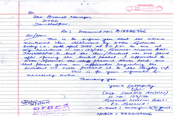 DTDC Jamshedpur Phone Number Customer Care Service