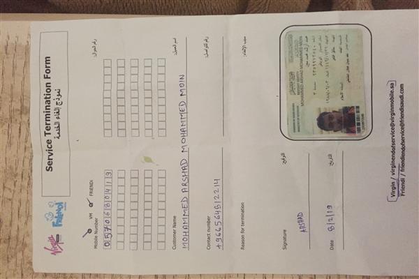 FRiENDi Phone Number Customer Care Service