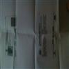 Airtel Jaipur Customer Service Care Phone Number 230437