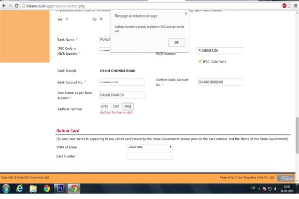Indane Gas Delhi Phone Number Customer Care Service