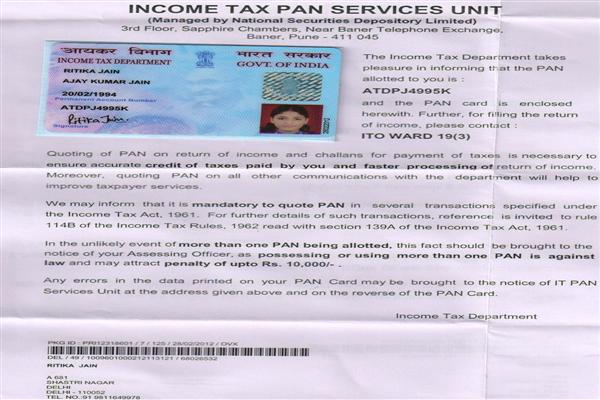 India Infoline Phone Number Customer Care Service