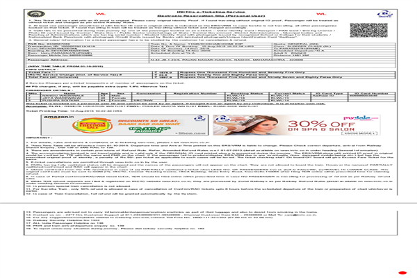 Irctc Pune Phone Number Customer Care Service