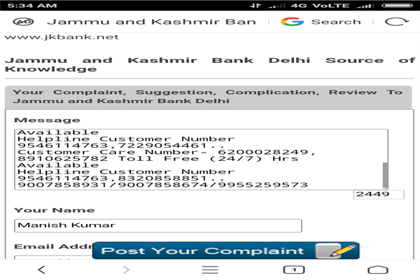 Jammu and Kashmir Bank Delhi Phone Number Customer Care Service