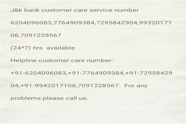 Jammu and Kashmir Bank Delhi Phone Number Customer Care Service