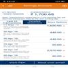 ICICI Bank Hosur Customer Service Care Phone Number 326278