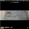 Cebu Pacific Philippines Customer Service Care Phone Number 247391