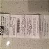 Hampton Bay Customer Service Care Phone Number 254046