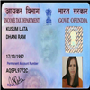 Pan Card Office Mumbai Customer Service Care Phone Number 287867