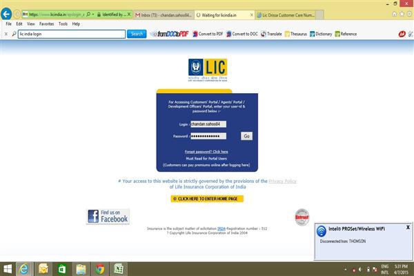 LIC Orissa Phone Number Customer Care Service