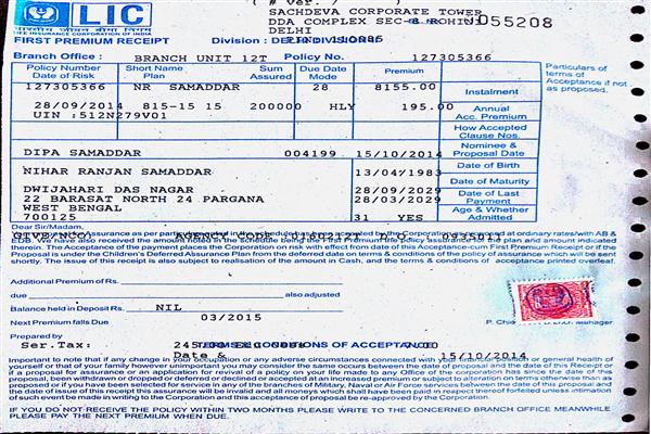 Lic Housing Finance Customer Care Number