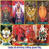 Ortel Bhubaneswar Customer Service Care Phone Number 227163
