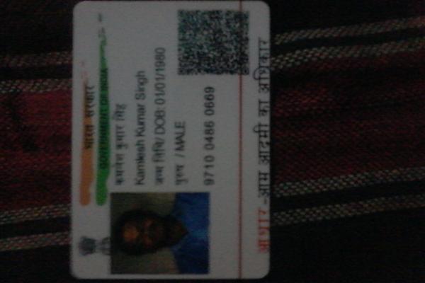 Lic Kolkata Phone Number Customer Care Service