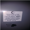 Crompton Greaves Air Cooler Customer Service Care Phone Number 254391