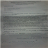 Reliance Trivandrum Customer Service Care Phone Number 248238