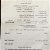 Saudi Post Customer Service Care Phone Number 323363