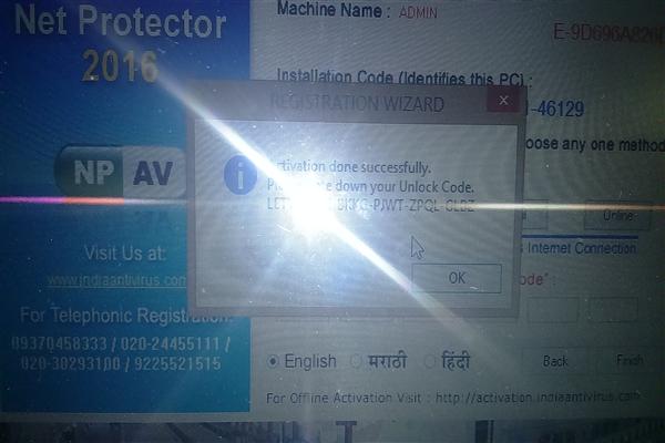 NPAV Phone Number Customer Care Service