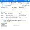 Cebu Pacific Philippines Customer Service Care Phone Number 230215