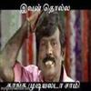 Vodafone Prepaid Chennai Customer Service Care Phone Number 246384