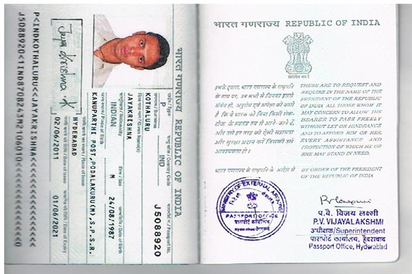 Passport Office Bangalore Phone Number Customer Care Service