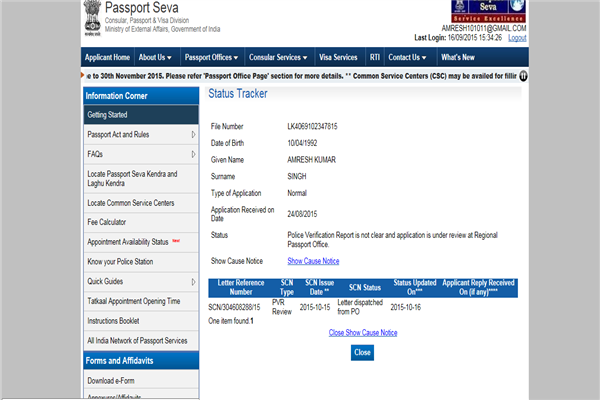 Passport Office Lucknow Phone Number Customer Care Service