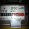 Igl India Customer Service Care Phone Number 243013