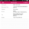 BSNL Landline Ahmedabad Customer Service Care Phone Number 241571