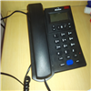 Binatone India Customer Service Care Phone Number 248336