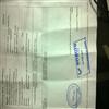Hp United Arab Emirates Customer Service Care Phone Number 218732