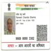 Airtel Rajasthan Customer Service Care Phone Number 250470