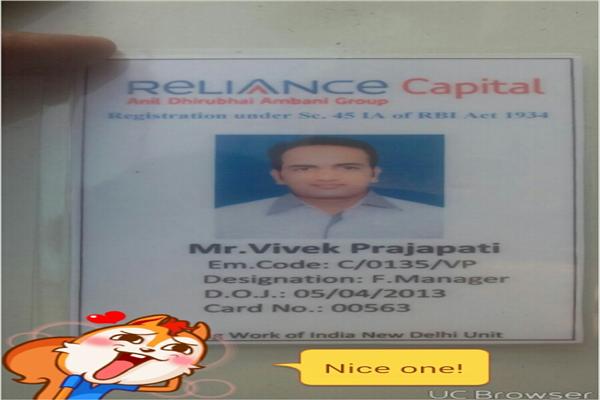 Reliance Capital Mumbai Phone Number Customer Care Service
