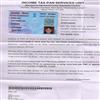 India Infoline Customer Service Care Phone Number 247314