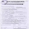 Bsnl Rajkot Customer Service Care Phone Number 247720