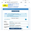Bsnl Alappuzha Customer Service Care Phone Number 332715