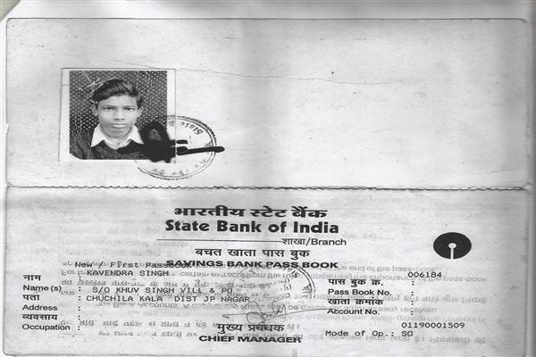 State Bank of India Uttar Pradesh Phone Number Customer Care Service