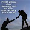 Bsnl Jodhpur Customer Service Care Phone Number 252345