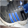 Adidas India Customer Service Care Phone Number 251672