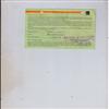 Kirloskar Pune Customer Service Care Phone Number 239276