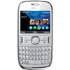 Nokia South Africa Customer Service Care Phone Number 244271