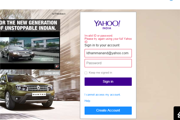 how to change phone number on yahoo