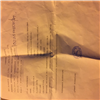 Jet Airways Qatar Customer Service Care Phone Number 237282