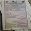 ICICI Bank Bonds Customer Service Care Phone Number 289856