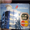 ICICI Bank Credit Card Mumbai Customer Service Care Phone Number 255648